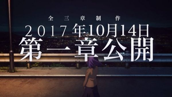Fate/staynight Heaven'sFeel 予告編 劇場版 映画に関連した画像-01