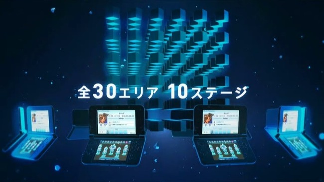 ピクトロジカ ファイナルファンタジー 3DSに関連した画像-03