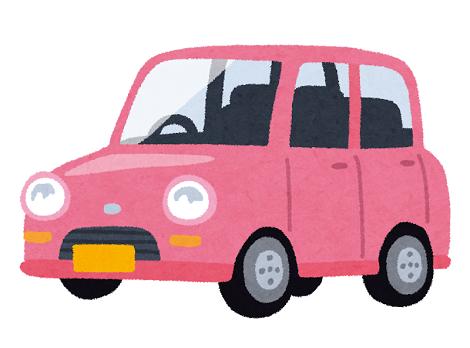 旦那 軽自動車 投稿 ガールズちゃんねる コンパクトカーに関連した画像-01