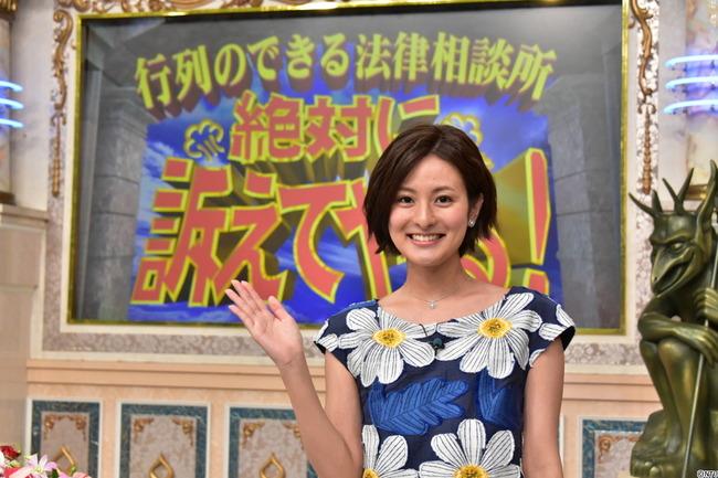 徳島えりか 結婚 アナウンサーに関連した画像-01