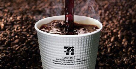 セブンイレブン セブンカフェ コーヒー 新型 自動販売機に関連した画像-01
