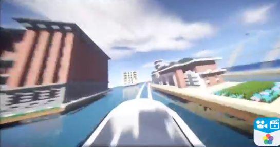 VR コースター 文化祭 クオリティに関連した画像-09
