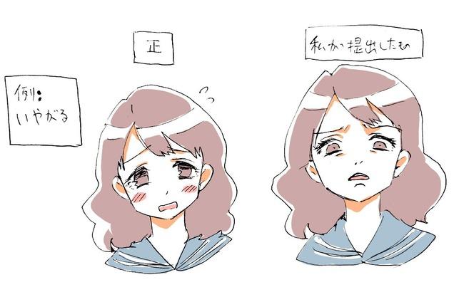 ギャルゲー 乙女ゲー リテイク フェイシャルモーションに関連した画像-02