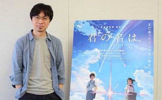 東京国際映画祭 矢田部吉彦 君の名は。に関連した画像-01