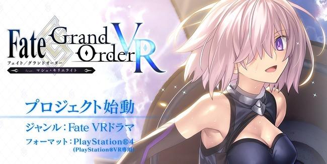 Fate FGO マシュ PSVR VR ゲーム画像に関連した画像-01