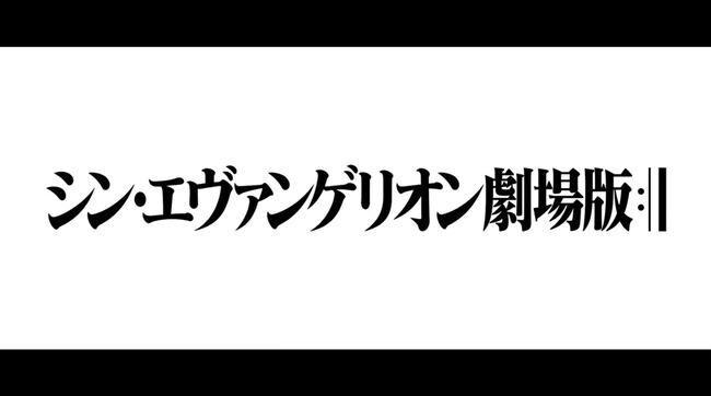 シン・エヴァンゲリオン劇場版 緒方恵美 意味深 匂わせに関連した画像-01