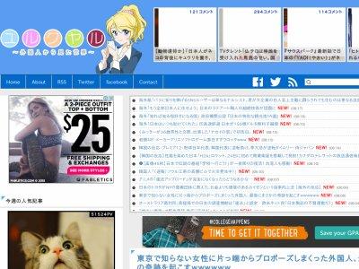 東京 外国人 プロポーズ 指輪 奇跡に関連した画像-02