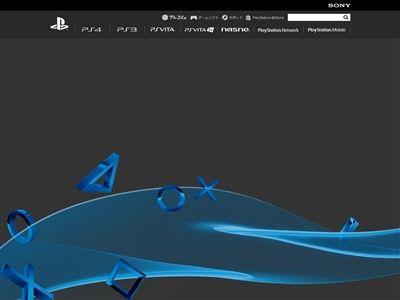 メタルギアソリッド5 MGS5 SCE ソニー・コンピュータエンタテインメント プレスカンファレンスに関連した画像-02