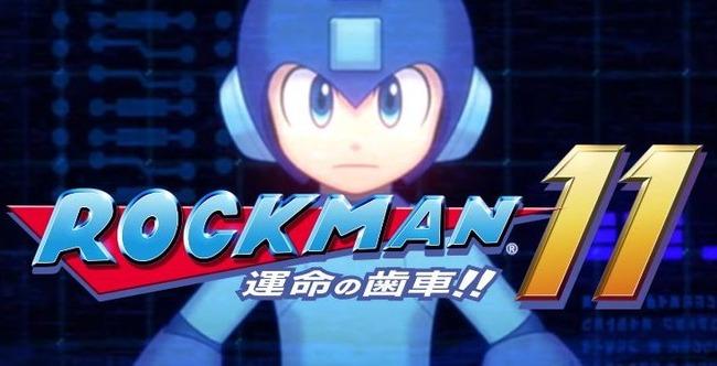 ロックマン11 PV 発売日に関連した画像-01
