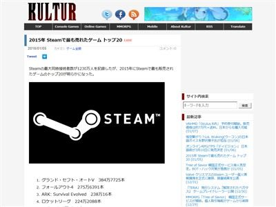 Steamに関連した画像-02