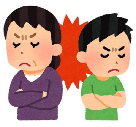 北海道 タバコ 台所 親子喧嘩 無職 約束に関連した画像-01