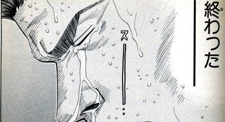 【超悲報】スマホのブルーライトは失明が早まる模様!!目の光受容細胞が死滅!