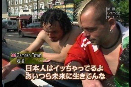 月曜から夜ふかし 北溟サーキット イギリス 全裸 浴槽 快挙に関連した画像-01