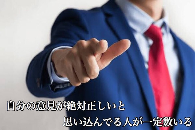 ツイッター Twitter 心理に関連した画像-02