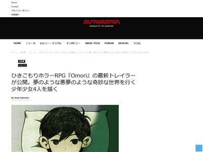omori ひきこもりに関連した画像-02