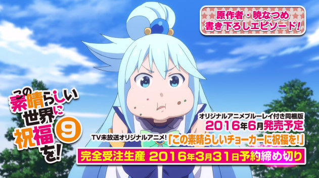 この素晴らしい世界に祝福を! ゆんゆん 豊崎愛生 声優 OVAに関連した画像-04