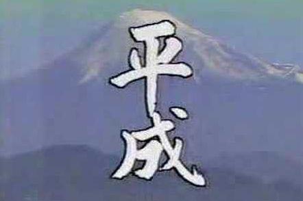 平成 名前 翔太 美咲に関連した画像-01
