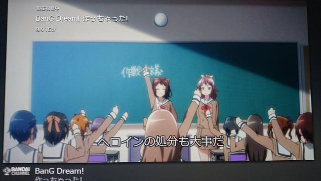 バンドリ BanG 海外ドラマ バグ 字幕に関連した画像-05