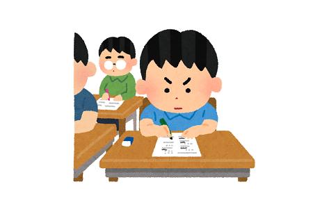 小学生 手書き 子供 老人 わがままに関連した画像-01