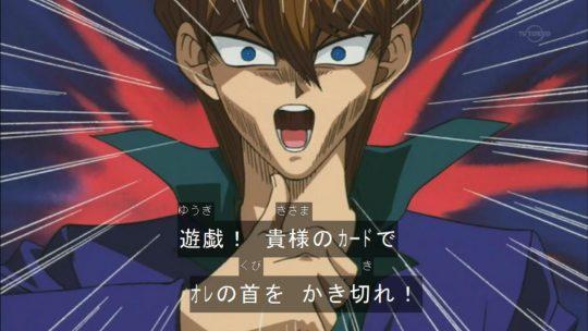 海馬瀬人 すごい男 遊戯王に関連した画像-01