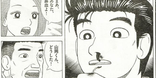 福島 甲状腺ガン 縮小に関連した画像-01