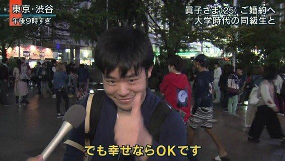 三森すずこ オカダ・カズチカ 交際 報道に関連した画像-02