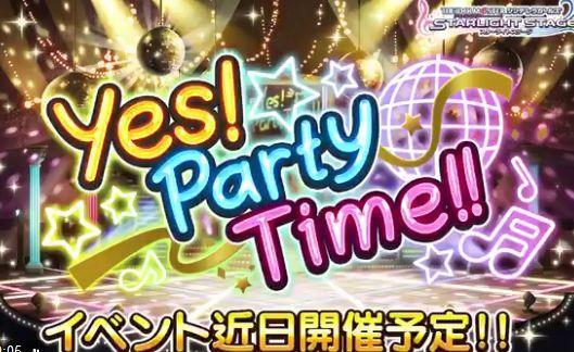 デレステ デレマス 新イベント Yes!PartyTime!! PSVR 専用曲 に関連した画像-01