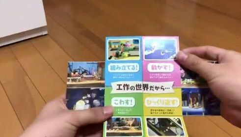 任天堂 スマートフォン 開発に関連した画像-06