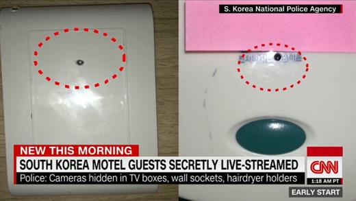 韓国ホテル盗撮配信に関連した画像-01