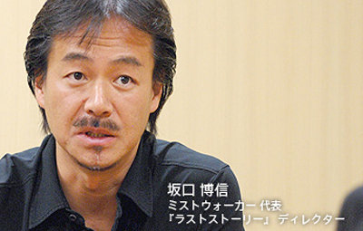 FF 坂口博信 植松伸夫 ニコ生 新作ゲーム 据置機 コンシューマに関連した画像-01