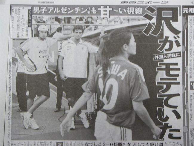 女子サッカー 試合中 審判 ナンパ 逆ギレ 退場処分 PS 無視に関連した画像-03