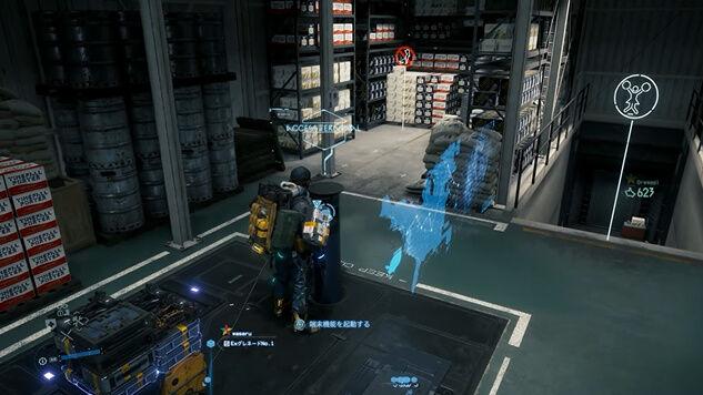 デス・ストランディング 儀式の人 メタルギアソリッド MGSV ミュール戦 スーパープレイ 動画に関連した画像-17