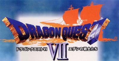 DragonQuestE285A6_title