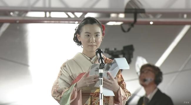 芦田愛菜 着物 100年前に関連した画像-01