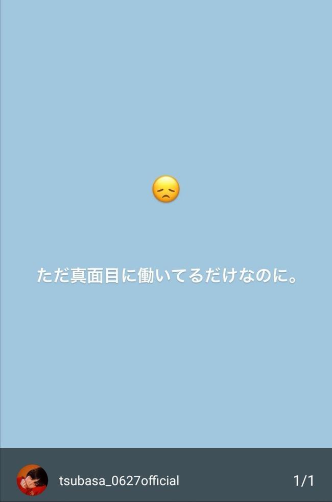 本田翼 チー牛 病み 謝罪に関連した画像-03