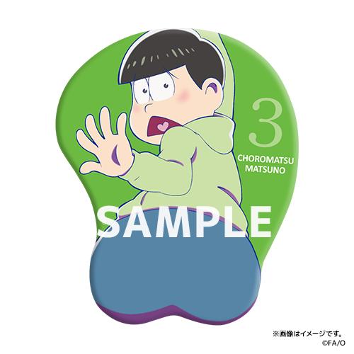 おそ松さん 公式 発売決定 お尻マウスパッド に関連した画像-04