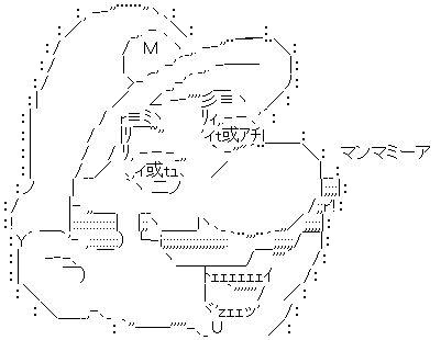 NX PS4Proに関連した画像-01