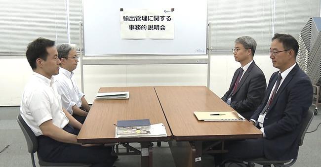 韓国 輸出規制 ホワイト国 除外 実務協議 嘘に関連した画像-01