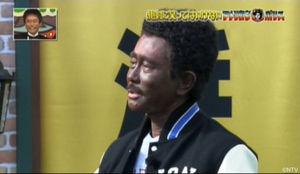 黒人 ガキ使 黒塗り 差別に関連した画像-01