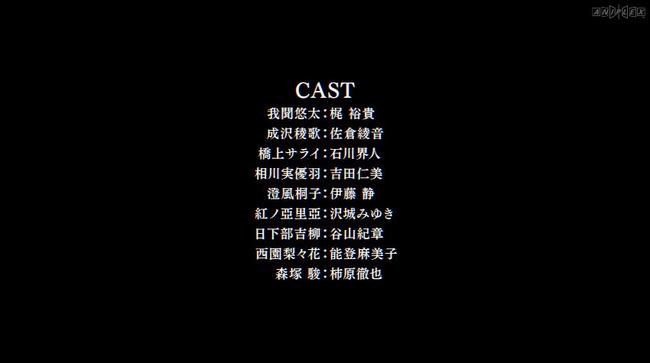 オカルティック・ナイン 志倉千代丸 TVアニメに関連した画像-52