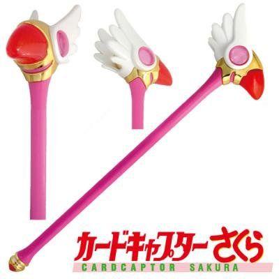 CCさくら 封印の杖に関連した画像-03