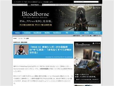 小島秀夫 小島監督 メタルギアソリッド MGSに関連した画像-02