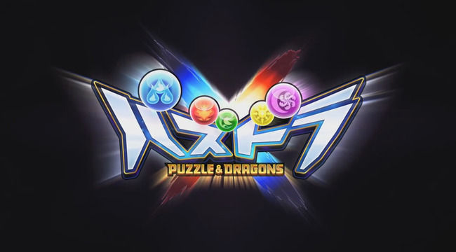 パズドラ クロス パズル&ドラゴン 予約開始 Amazonに関連した画像-01