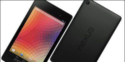 Nexus7 ネクサス7 販売終了に関連した画像-01