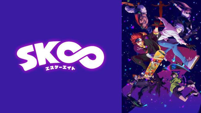 テレビアニメ SK∞ 海外 スケートボード 賛否両論に関連した画像-01