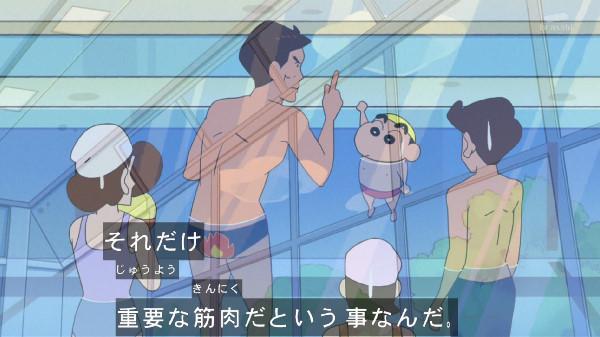 クレヨンしんちゃん 松岡修造 太陽神 修造 クレしんに関連した画像-18