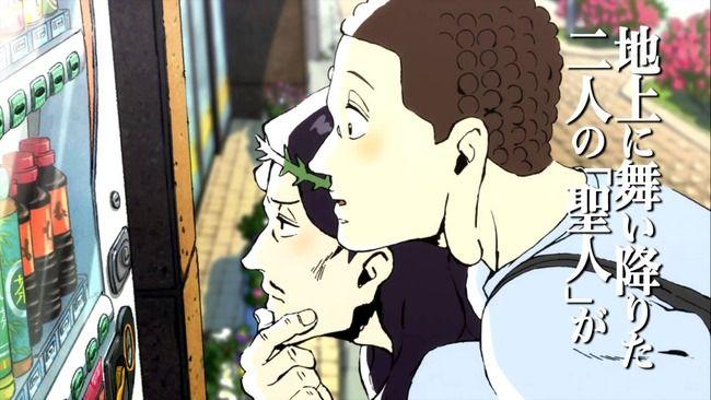 実写『聖☆おにいさん』 松山ケンイチさんと染谷将太さんが主役に決定!