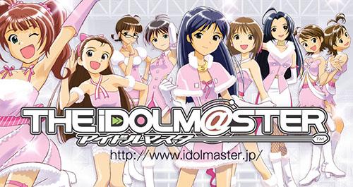 idolmaster0001