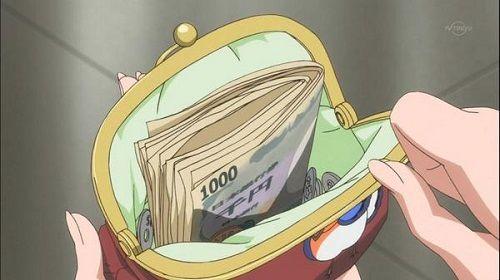 100円渡し不審者情報に関連した画像-01