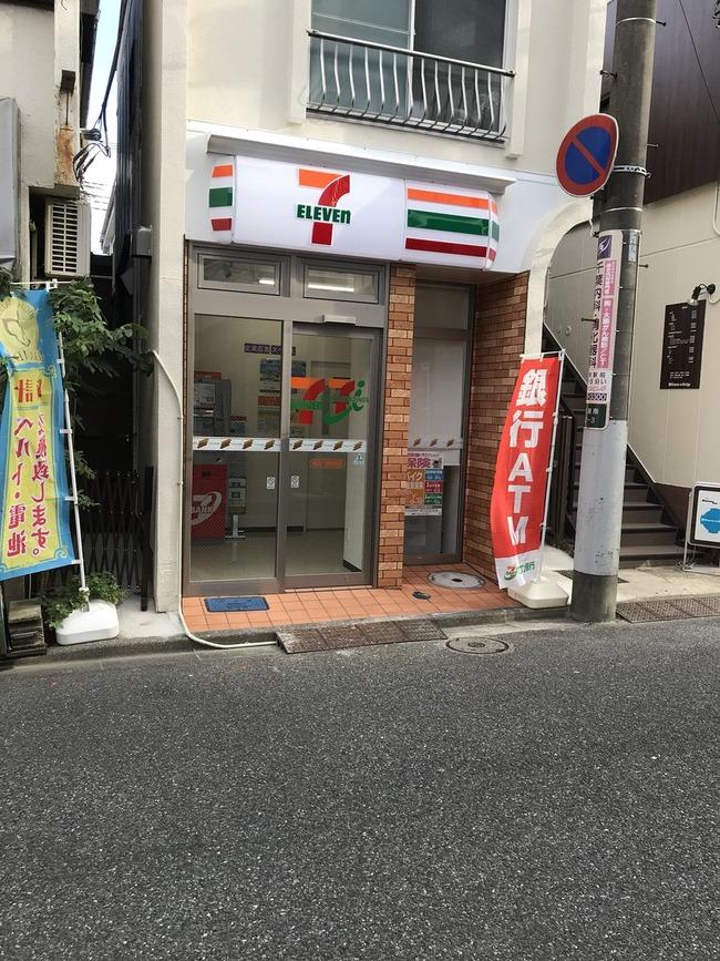 セブンイレブン ATM コピー機に関連した画像-03